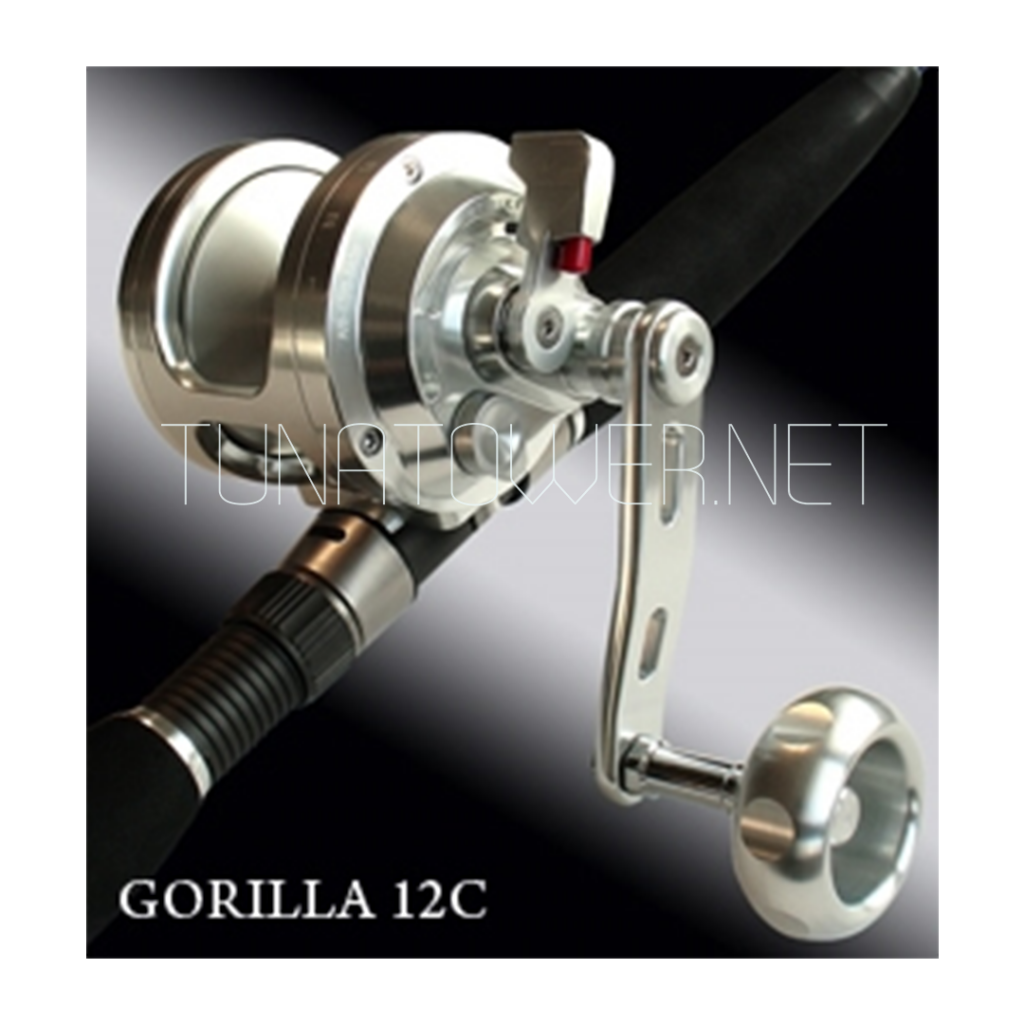 "Alutecnos - Albacore ""Gorilla"" 12 C Narrow (Alg1200C) One Speed"
