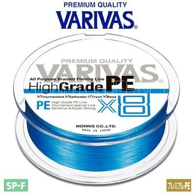 Varivas - New High Grade PE  8X   mt.150 Lb 23/31