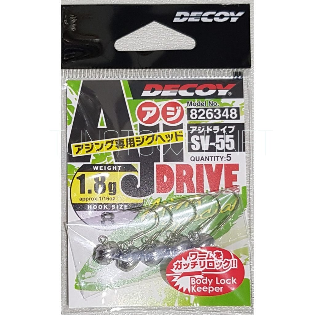 Decoy - SV-55  AJI Drive G.1.8  Hook Size 8